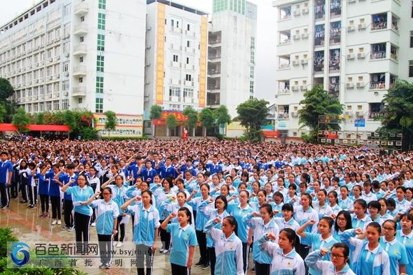 百色民高举行千名团员同宣誓暨新团员入团仪式活动